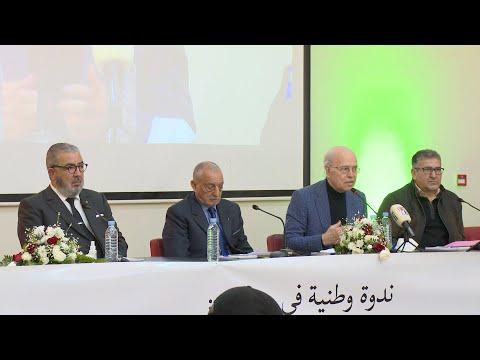 وسائل الإعلام المغاربية مدعوة إلى النظر إلى ما وراء الصراع السائد للمساعدة في إحياء المغرب الكبير