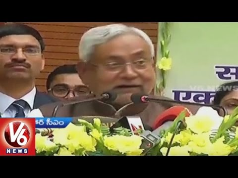 Opposition-Parties-Continues-Their-Protest-Against-NDA-Government-Currency-Ban-V6-News