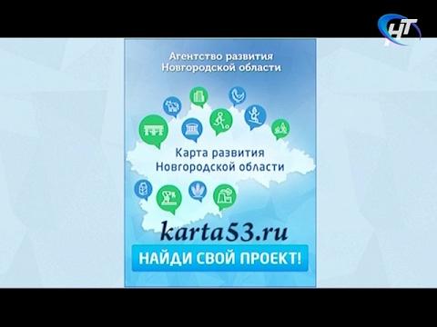 Инвестиционная карта Новгородской области. Окуловский район, SPLAT