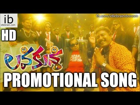 Lava kusa promotional song  idlebraincom