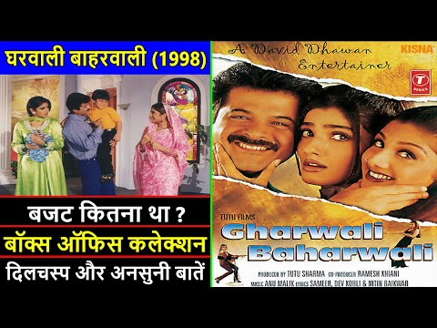 Gharwali Baharwali 1998 Movie Budget, Box Office Collection, Verdict and Unknown Facts   Anil Kapoor