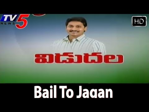 Videos Political Nampally Court Gives Bail To YS Jagan