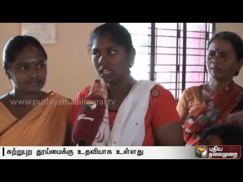 Special-report-Mettupalayam-village-produces-bio-gas-from-food-waste