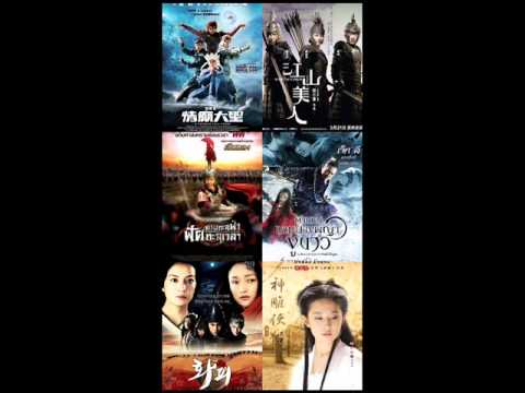 เพลงจีน - รายชื่อรวมเพลงประกอบหนังจีนเพราะๆ 1. เดชนางพญางูขาว 2. พลิกตํานาน โปเยโปโลเย 3....