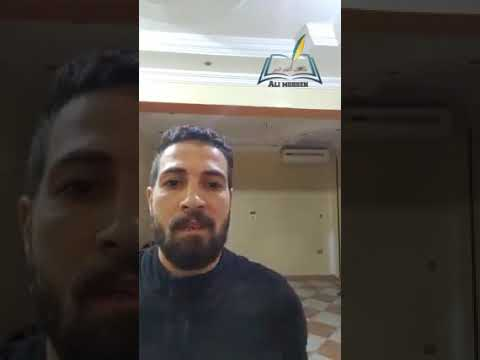 الرسالة الأخيرة للراحل محمد الفكهانى لاعب بتروجيت  لزملائه وأصدقائه قبل وفاته