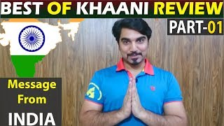 Video Best of Khaani until Last Episode Reviews Part 1 | Har Pal Geo #MRNOMAN MP3, 3GP, MP4, WEBM, AVI, FLV Agustus 2018