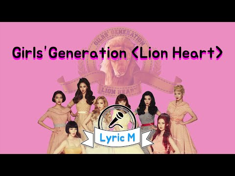 [Lyric M - ENG SUB] Girls' Generation - Lion Heart, 소녀시대 - Lion Heart