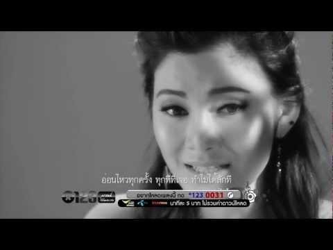 พยายาม - ปนัดดา เรืองวุฒิ [Official MV] [HD]