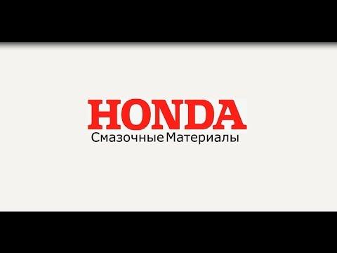 Honda x11 какое масло фотка