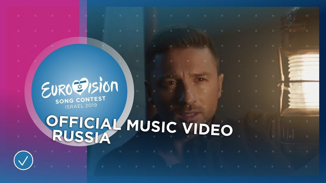 Sergey Lazarev - Scream (Venemaa 2019)