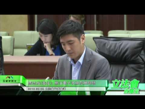 馬志成:關注電子政務發展問題  ...