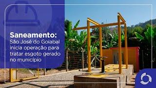 Saneamento: São José do Goiabal inicia operação para tratar esgoto gerado no município