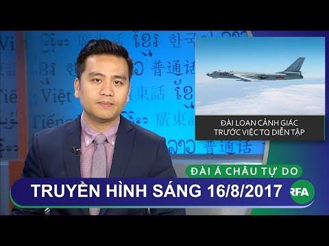 Thời sự 16/08/2017 | Quân đội Đài Loan cảnh giác cao độ khi TQ diễn tập không quân © Official RFA видео