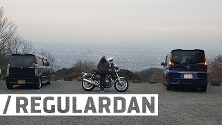 8. Renting a CB1100 in Japan! | a sort of REVIEW
