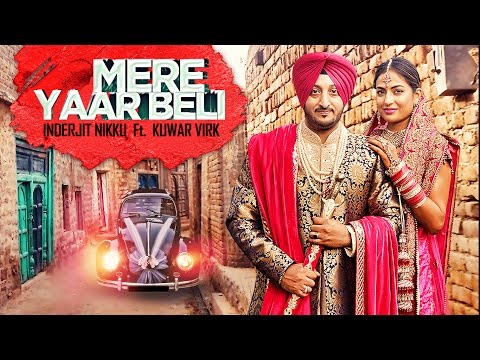 Mere Yaar Beli Video Song | New Punjabi Song 2017