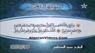 HD تلاوة خاشعة للمقرئ محمد صفا الحزب 47