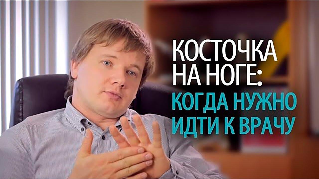 Признаки вальгусной деформации: когда стоит обратиться к врачу - хирургия стопы Алексея Олейника