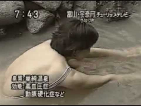 Woman announcer went into the hot spring in swimsuit. (видео)