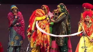 Video Shan E Punjab Giddha - Second Place @ Bay Area Bhangra Giddha Competition 2018 MP3, 3GP, MP4, WEBM, AVI, FLV November 2018