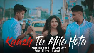 Video kaash Tu Mila Hota | Alok Nath | Jubin Nautiyal | Heart Touching Love Story | Letest Hindi Song 2019 download in MP3, 3GP, MP4, WEBM, AVI, FLV January 2017