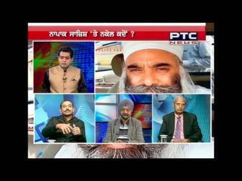 Conspiracy of Nabha Jail Break | Vichar Taqrar | Nov 29, 2016| Vichar Taqrar | Nov 29, 2016
