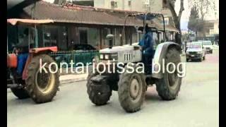 Video Απεργία Αγροτών 20 01 2016 - Πέρασμα από την Κονταριώτισσα MP3, 3GP, MP4, WEBM, AVI, FLV November 2017