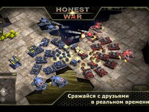 Honest War - одна из лучших стратегий в реальном времени вконтакте