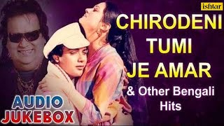 Download Video Chirodini Tumi Je Aamar & Other Bengali Hits : Bengali Romantic Songs   Audio Jukebox - Bengali Hits MP3 3GP MP4