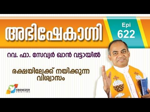 Abhishekagni I Episode 622