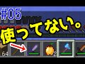Download Lagu 【SkyWars】あんた死んだ!!【殺って逝こうぜHYPIXEL!】Part05【Minecraft】 Mp3 Free