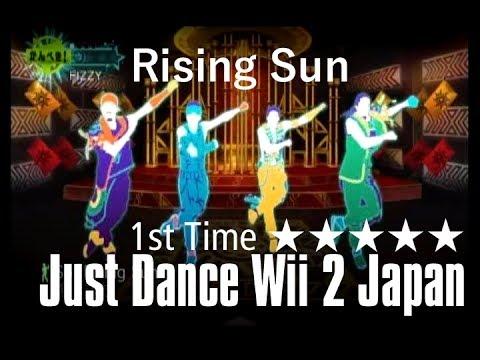 wii just dance ??????? wii 2