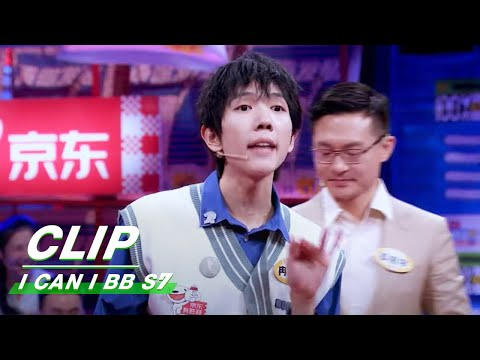 """Clip: Is It Right To Fall In Love With A """"BRODEMORT""""? 