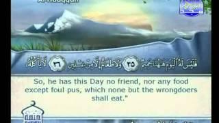 الجزء 29 الربع 3 :الشيخ فارس عباد