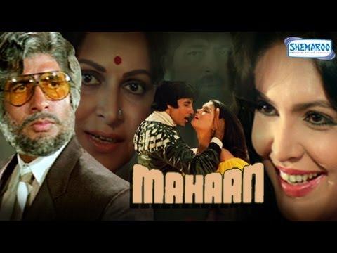 Mahaan - Full Movie In 15 Mins - Amitabh Bachchan - Parveen Babi - Zeenat Aman - Waheeda Rehman