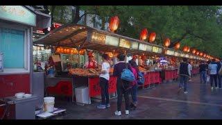 [Walking tour 漫步遊] Street food Donghau Men Beijing  北京 東華門小吃街