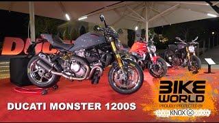 8. 2017 Ducati Monster 1200 S First Ride (Bike World)