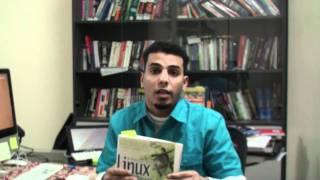 كلام مبرمجين - نفسية المبرمج في التعامل مع الكتب