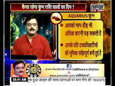 Astrology Tips To Improve Your Memory, Brain Power, Apni Yaddasht Kaise Badhaye