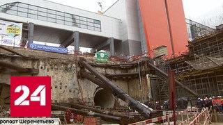 Аэропорт Шереметьево свяжет подземный ход