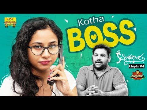 Kishkindakanda - KOTHA BOSS - Chapter #4 | #DJ Dheenamma Jeevitham | #Lolokplease