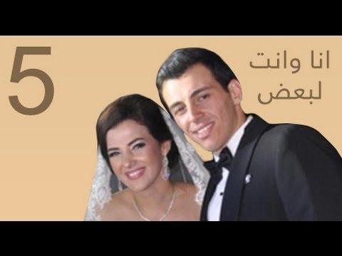 """دنيا سمير غانم تستعين بلقطات زفافها في كليب أغنيتها الخامسة """"أنا وانت لبعض"""""""