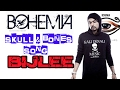 Bijlee | SKULL AND BONES - THE FINAL CHAPTER | BOHEMIA