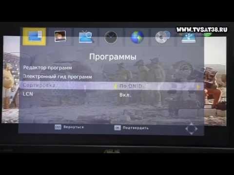 Обзор  ресивера DVB T2 CADENA HT-1290. Подключение и настройка.