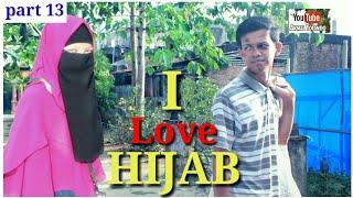 Video I LOVE HIJAB PART 13 VIDIO BAPER ( OFFICIAL VIDIO) MP3, 3GP, MP4, WEBM, AVI, FLV November 2018