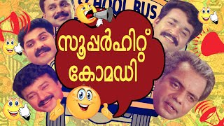 Video Malayalam Best Comedy Scenes Compilation | Nonstop | Malayalam comedy Scenes | Vol 1 MP3, 3GP, MP4, WEBM, AVI, FLV Oktober 2018