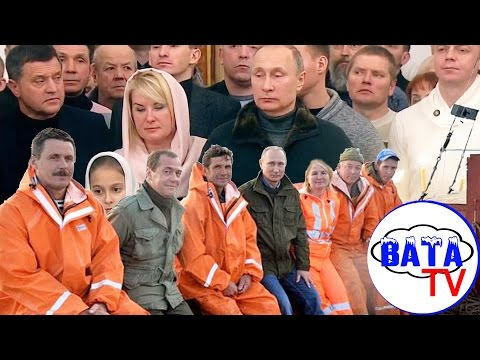 Как Путин со своим народом встречается (видео)