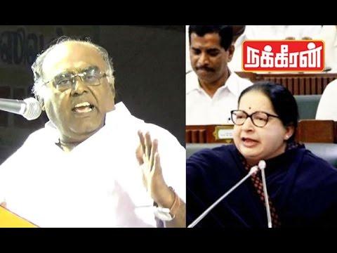 Pala-Karuppiah-attacks-Jayalalitha-Tamil-Nadu-Assembly-issue