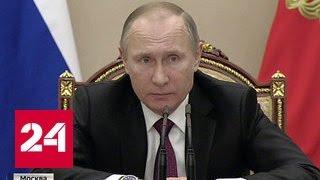 На совещании Путина с правительством обсудили помощь пострадавшим в Саратове