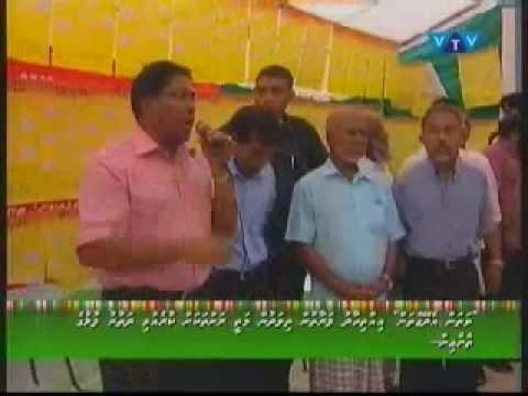 'vathan edhey gothah' in Vaikaradhoo (видео)