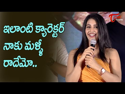 Actress Daksha Cute Speech at Zombie Reddy Pre Release Event | by Prasanth Varma | TeluguOne Cinema